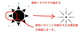2011halocard_2.jpg