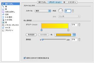 2011halocard_3.jpg